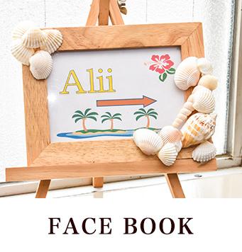 facebooklogo - HOME