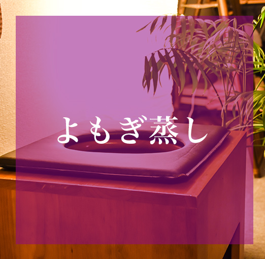 yomogimushivoice - お客様の声